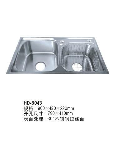 HD-8043-1