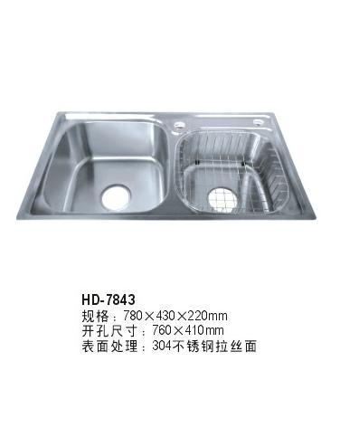 HD7843-1