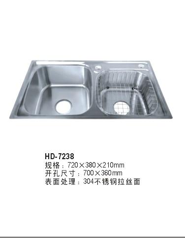 HD-7238-1