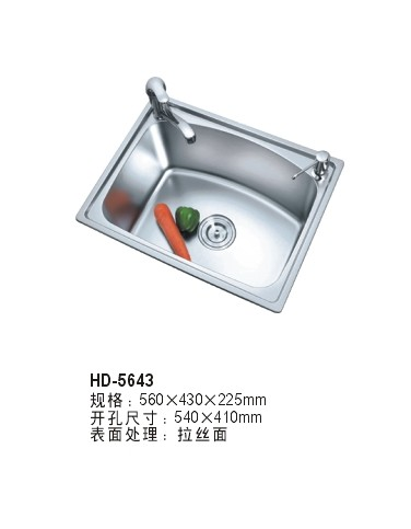 HD-5643