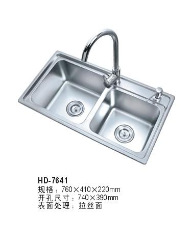 HD-7641