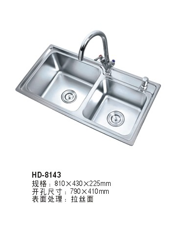 HD-8143